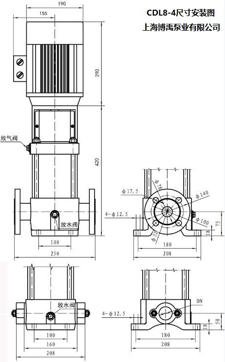CDL8-4泵安裝尺寸圖