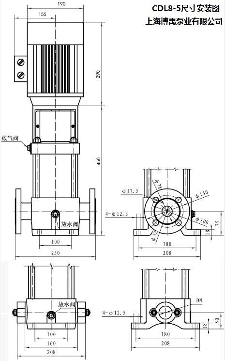 CDL8-5泵安装尺寸图