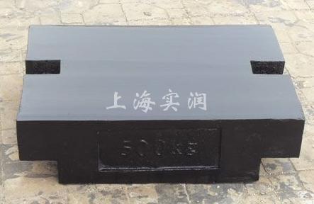 0.5吨标准砝码