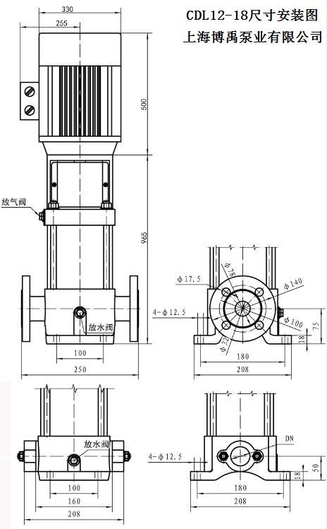 CDL12-18多级泵安装尺寸图
