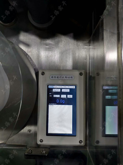 动态称重设备配贴标机