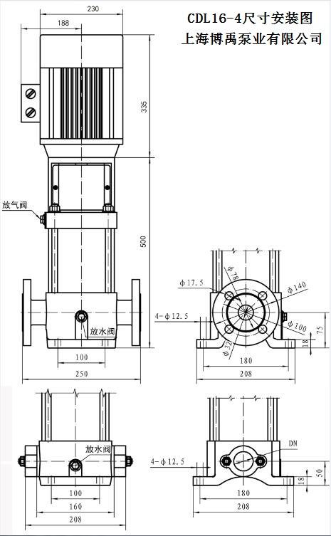 QDL16-40多级泵安装尺寸图