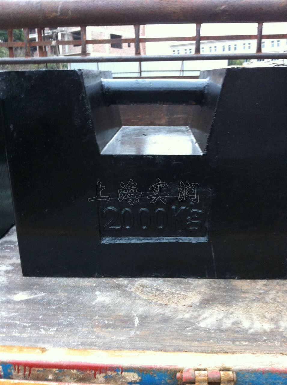 江苏1吨铸铁法码