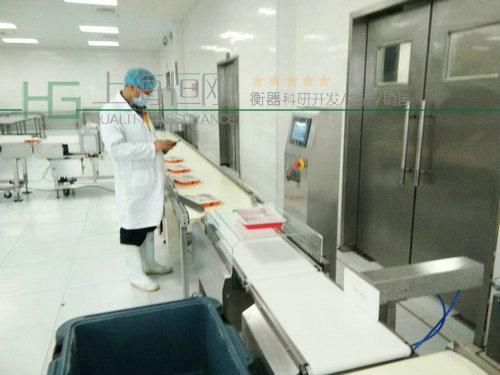 自动食品分选秤