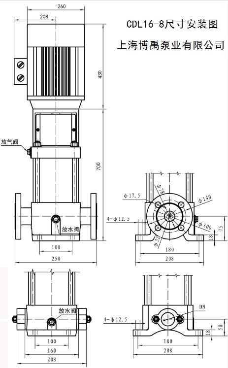 QDL16-80多级泵安装尺寸图