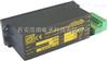87720102225RIA12 100W铁路电源滤波器DC110V,72V输入
