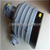 HTB125-503-3.7KWHTB125-503-3.7KW/透浦式多段式鼓风机