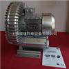 2QB720-SHH57防爆漩涡式气泵