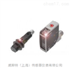 BLT 18KF-001-P-0BALLUFF发光传感器BLT 18KF-001-P-02现货