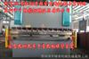 折弯机剪板机安全光栅光幕传感器光电保护器