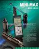 Mini-max美国Dakota螺栓应力测试仪Mini-max