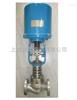 ZDLN型电子式电动温度双座调节阀