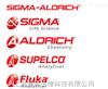 sigma试剂,sigma代理,常备现货!