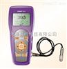 北京時代TIME2605高精度覆層測厚儀