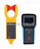 ES1001无线高压钳形电流表