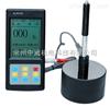 便携式HLN200型里式硬度计