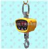 300kg(300公斤电子吊秤