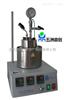 WZC-250北京厂家WZC系列磁力搅拌高压釜 磁力反应釜