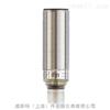 易福门IFM金属超声波传感器UGT521现货供应