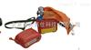 ZYX45自救器-呼吸器- 隔绝式压缩氧气-安监用