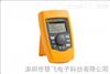 Fluke709H/精密回路校准仪/Fluke709H