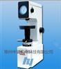 HBRV-187.5型布洛维硬度计