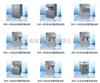全自动雪花制冰机IMS-150/IMS-200/IMS-300