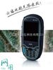 GPS定位仪-易测宝 网图北京安监用品供应