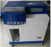 AUTOMA国产自动微生物鉴定分析仪