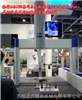 CONTURA G2德国蔡司ZEISS三坐标测量机维修