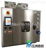 WZDC-18五洲鼎创热销 固定床反应器催化剂评价装置