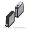巴鲁夫BLA50A-001-S115光带传感器现货