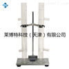 瀝青存儲穩定性試驗儀-夾持器材質
