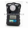 操作簡單梅思安天鷹免維護型單一氣體檢測儀