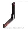 BWL9090D-R013-S4巴鲁夫BALLUFF直角光栅光电传感器原厂代购