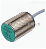类齐平安装倍加福传感器NCB15-30GM40-N0