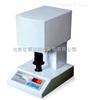 ML.1-WGB-2000L智能白度测定仪