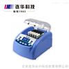 LH-25A型智能多参数消解器