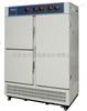 Labonce-430CSD药品稳定性试验箱(三箱综合)