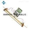通用導體電阻夾具--保證準確性