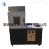 陶瓷磚抗熱震性試驗機--浸入法測量