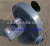 CX-125A原装中国台湾全风CX-125A透浦式鼓风机