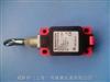GEH.KPL.CT-661 T德国博恩斯坦限位开关中国区代理产品报价
