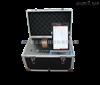 DF3000粮食重金属快速分析仪