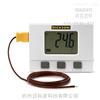 SM320Dickson电子温度记录仪 SM320