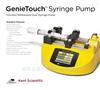 GenieTouch注射器