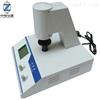 ZY-200台式数显白度测试计