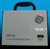 DP-01无油真空泵 溶剂过滤器配套