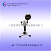 MY-YFT-B6手持式气压泵