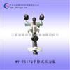 MY-7517便携式压力泵
